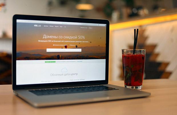 Новый сайт NIC.UA
