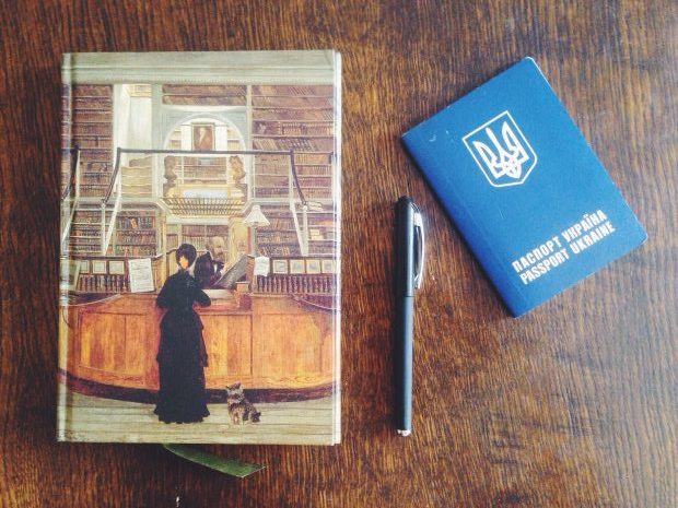 Дневник и паспорт